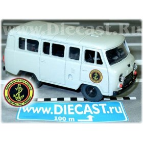 Uaz 452v 2206 Russian Navy SEals Van 1966 Metal 1:43 D43R0614