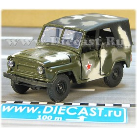 Uaz 469 Russian Army Military 4x4 Offroad Suv 1:43 D43R1674