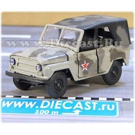 Uaz 469 Russian Army Military Winter Camouflage 4x4 Suv 1:43 D43R1676