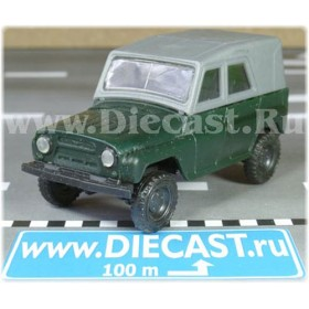 Uaz 469 Russian Army Military Suv Plastic 1:43 D43D0711