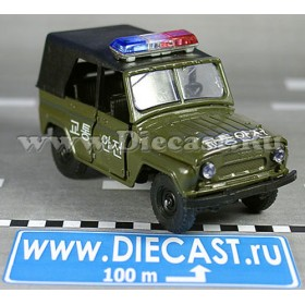 Uaz 469 North Korea Police 4x4 Suv Ltd 1:43 D43R1409