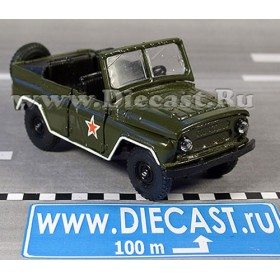 Uaz 469 Russian 4x4 Military Army Suv Open Top 1:43 D43R1410