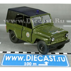 Uaz 469 German Democratic Republic Police Ddr Volkspolizei 1:43 D43R1411