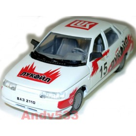 Lada Vaz 110 2110 Official Lukoil Petroleum Company Rally 1:43 D43R0174