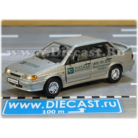 Lada Vaz 115 2115 Russian Postal Service Mail Delivery 1:43 D43H1597
