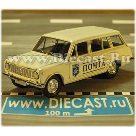 Lada Vaz 2102 1200 Station Wagon Soviet Post Mail Delivery White 1:43 D43R1990