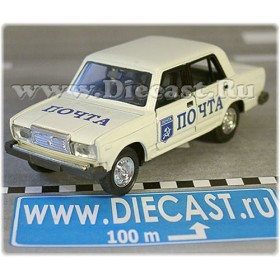 Lada Vaz 2107 Riva Russian Mail Delivery Postal Service 1:43 D43R1556