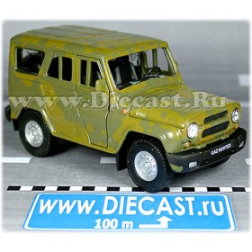 Uaz Hunter 4x4 Russian Army Military Suv Camouflage 1:36 D34W1495