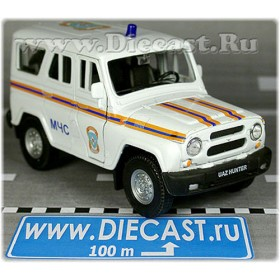 Uaz Hunter 4x4 Russian MCHS Ambulance Rescue Fire Suv 1:36 D34W1497