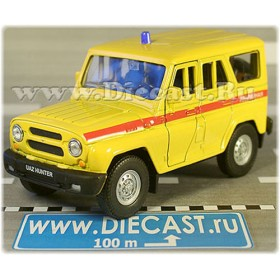 Uaz Hunter 4x4 Russian Rescue Emergency Suv 1:36 D34W1499