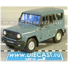 Uaz Hunter 4x4 Russian Offroad Suv Blue 1:36 D34W1500