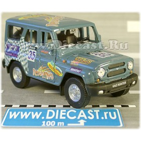 Uaz Hunter 4x4 Russian Trophy Rally Raid Offroad Suv 1:36 D34W1502