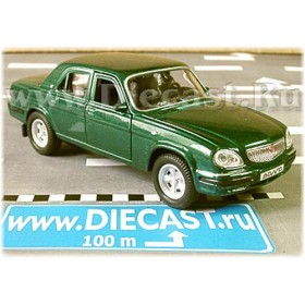 Gaz 31105 Volga Russian Sedan 2003 Color Metallic Green 1:43 D43W1009