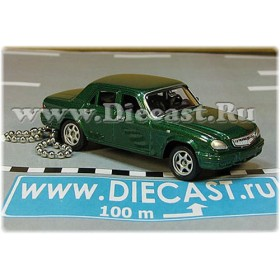 Gaz 31105 Volga Keyholder Keyring Russian Sedan 2003 Color Green 1:60 D60W1853