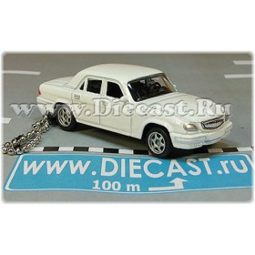 Gaz 31105 Volga Keyholder Keyring Russian Sedan 2003 Color White 1:60 D60W1858
