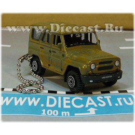 Uaz Hunter 31519-095 Keyholder Keyring Russian Military Camouflage Swat Team 4x4 Suv 1:60 D60W1860