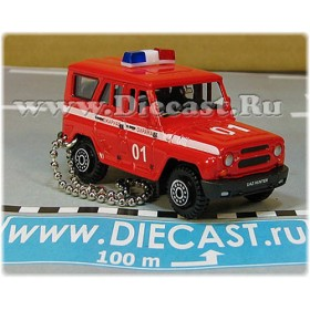 Uaz Hunter 31519-095 Keyholder Keyring Russian Fire Fighters Fire Chief 4x4 Off-Road Suv 1:60 D60W1862