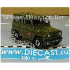 Uaz Hunter 31519-095 Keyholder Keyring Russian Military Army 4x4 Off-Road Suv With Star 1:60 D60W1864