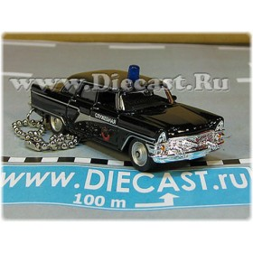 Gaz 13 Chaika Soviet Russian Limousine Keyholder Keyring Government Special 1:72 D72W1874