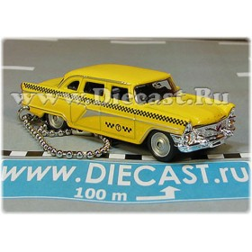 Gaz 13 Chaika Soviet Russian Limousine Keyholder Keyring Taxi Yelow Cab 1:72 D72W1877