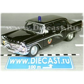 Gaz 13 Chaika Soviet Russian Limousine Government 1:43 D43W1510