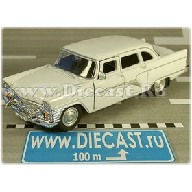 Gaz 13 Chaika Soviet Russian Limousine Color White 1:43 D43W1392