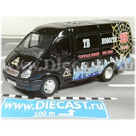Gaz 2750 Gazelle Russian Tv Channel Van 1:43 D43W1021