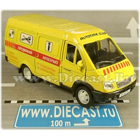 Gaz 2750 Gazelle Russian Road Service Technical Support 1:43 D43W1397