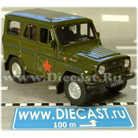 Uaz 31514 Soviet Army Offroad Military Suv Russian 1:36 D36W1334