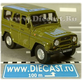Uaz 31514 Russian Offroad 4x4 Suv Color Green 1:36 D36W1336