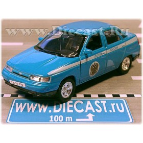 Lada Vaz 110 2110 Russian Postal Service Mail Delivery 1:36 D36W1340