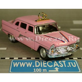Gaz 13 Chaika Soviet Russian Limousine Just Married! 1:43 D36W1369