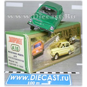 Zaz 968 Zaporozhets 1972-1979 Color Green 1:43 D43R1576