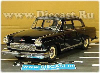 GAZ M 21 Volga 1970 Whale Moustache Radiator Grill Color Black 1:24