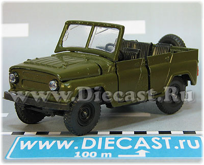 UAZ 469 Russian Military Vehicle AWD 4x4 1:43 Open top with windshield